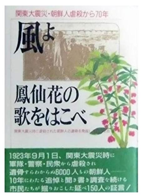 f:id:sarutobi_sasuke:20180907012527j:plain