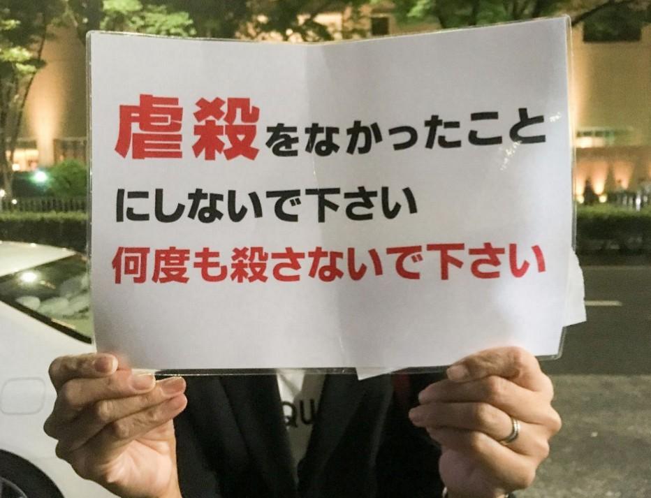f:id:sarutobi_sasuke:20180907134154j:plain