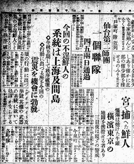 f:id:sarutobi_sasuke:20180908010827j:plain