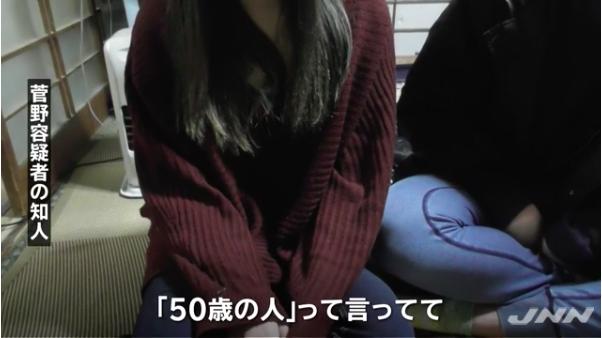 f:id:sarutobi_sasuke:20180909062629p:plain