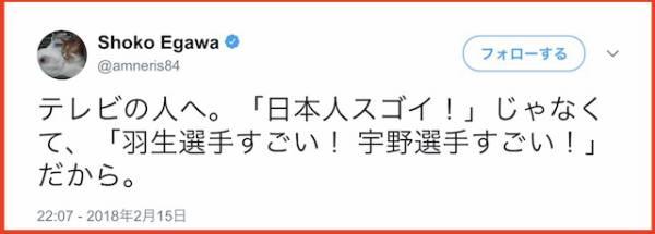 f:id:sarutobi_sasuke:20180911070017j:plain