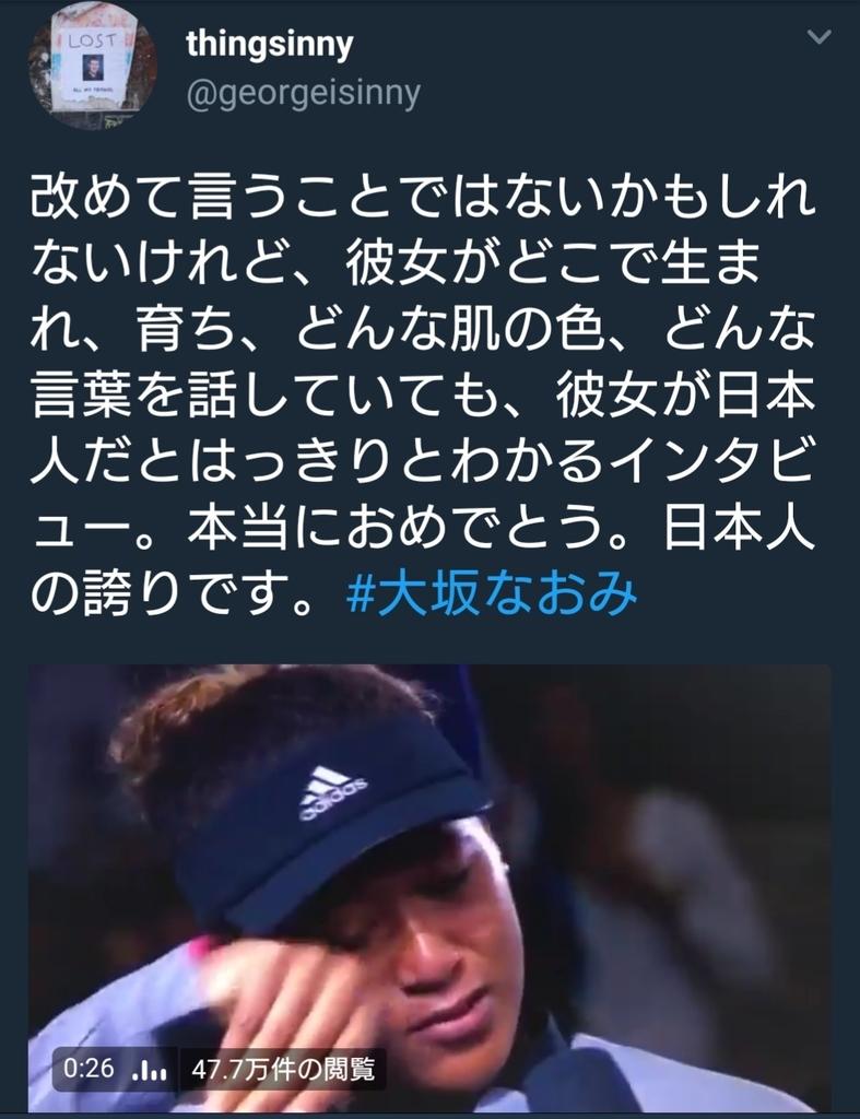 f:id:sarutobi_sasuke:20180911094518j:plain