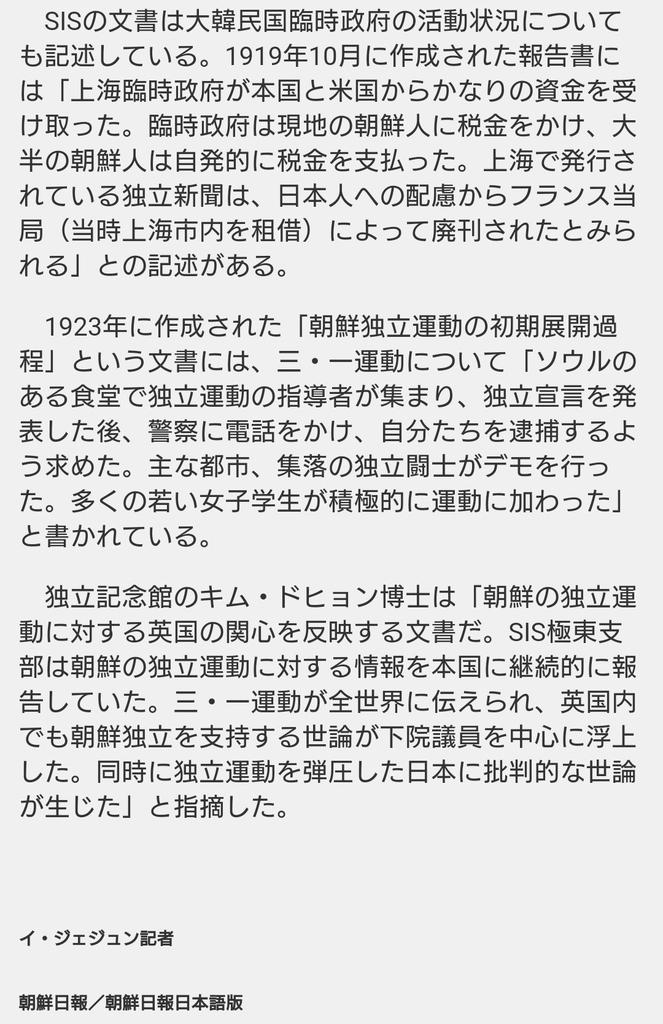 f:id:sarutobi_sasuke:20180911112655j:plain