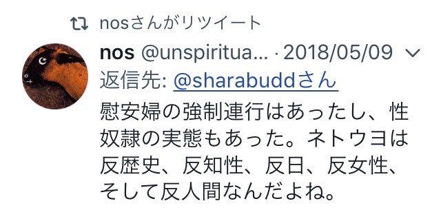 f:id:sarutobi_sasuke:20180911115415j:plain