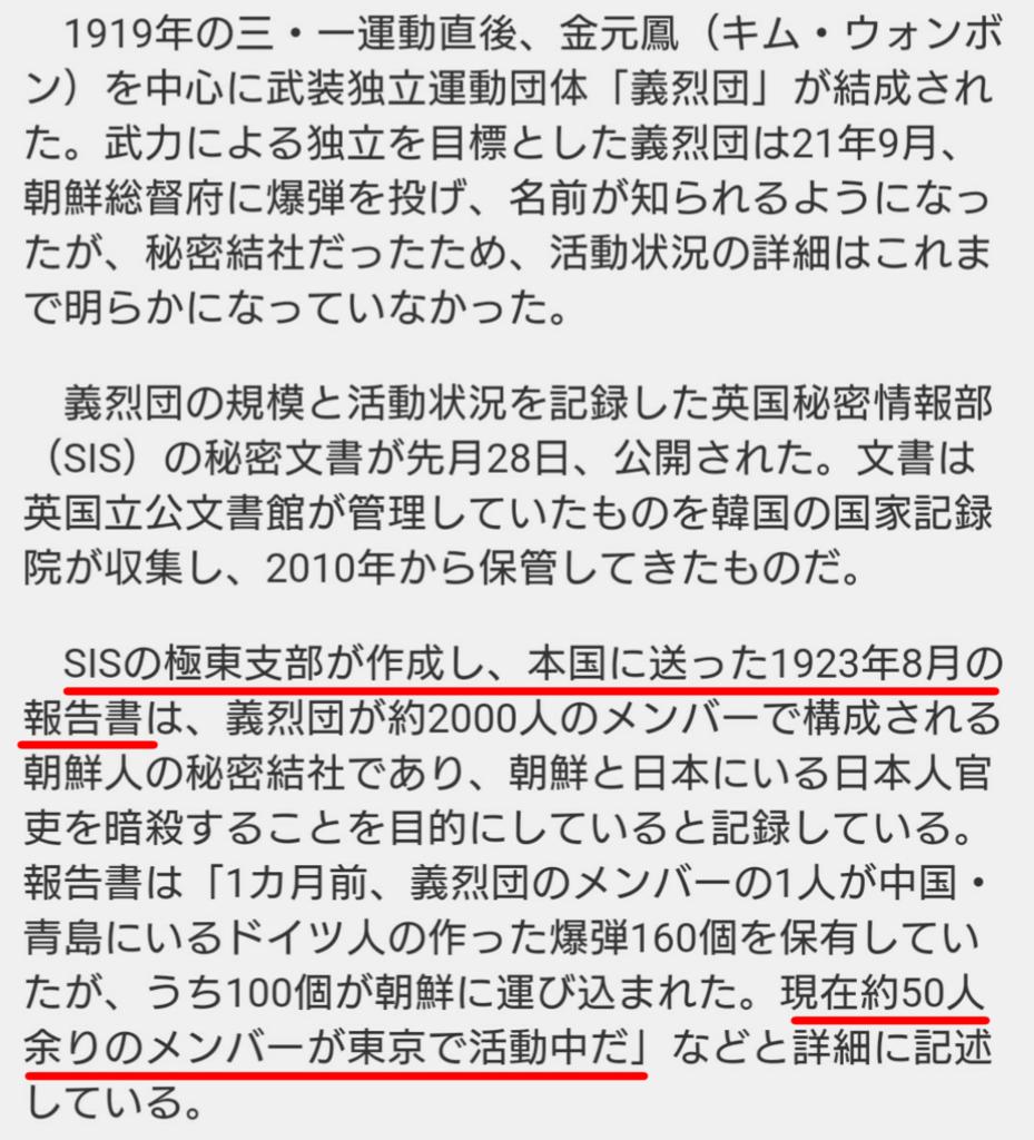 f:id:sarutobi_sasuke:20180911144153p:plain