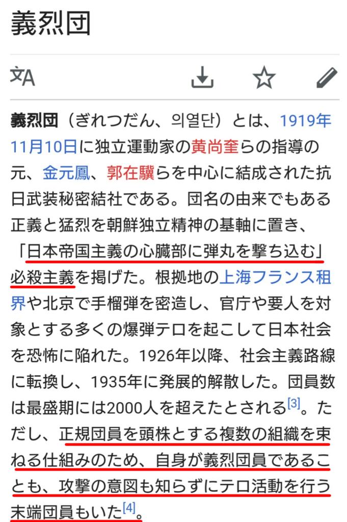 f:id:sarutobi_sasuke:20180911144229p:plain