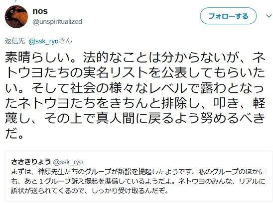 f:id:sarutobi_sasuke:20180912164545j:plain