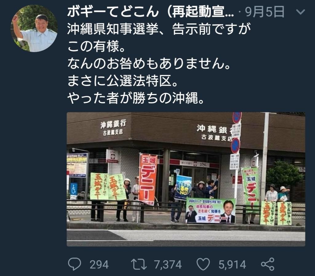 f:id:sarutobi_sasuke:20180912200358j:plain