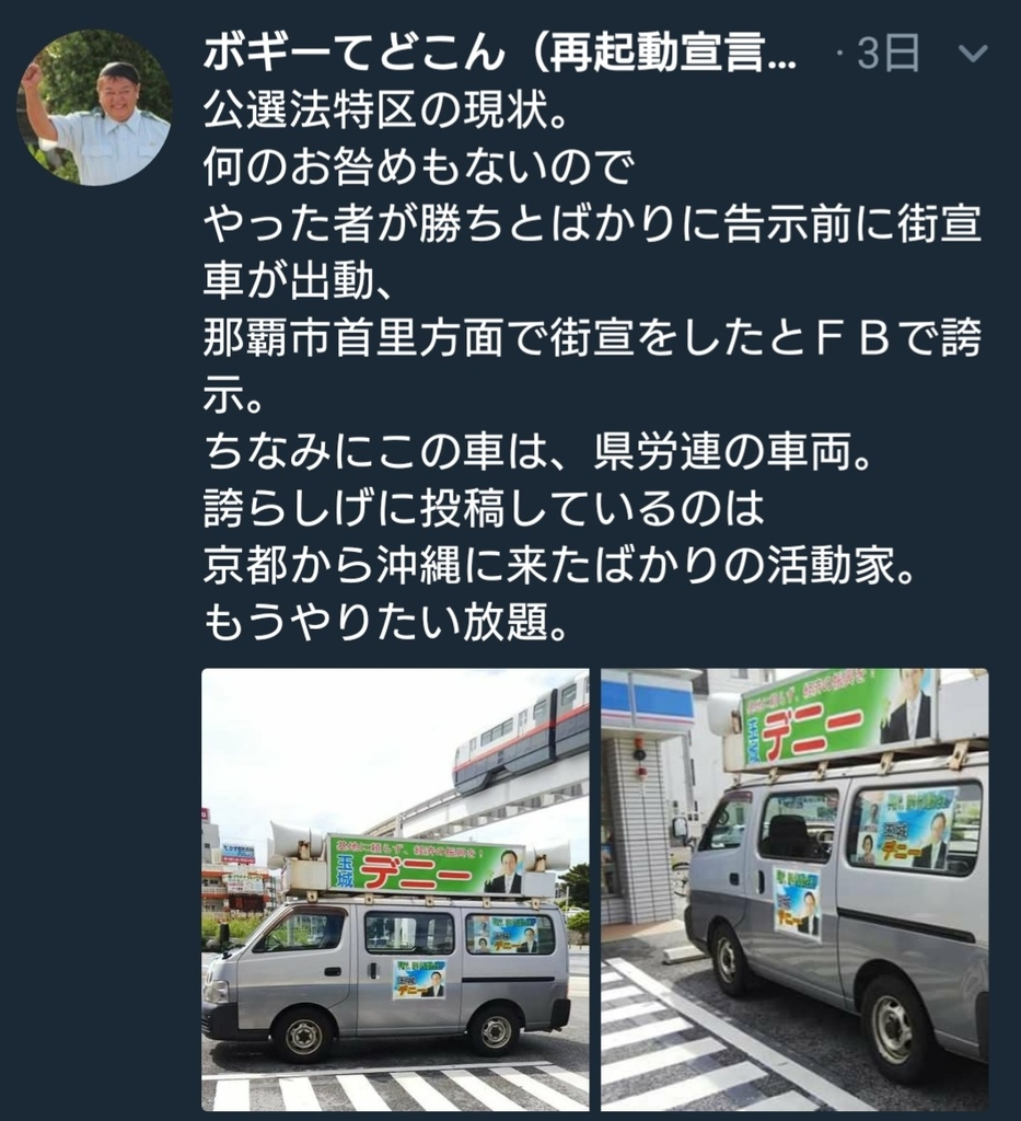 f:id:sarutobi_sasuke:20180912200414j:plain