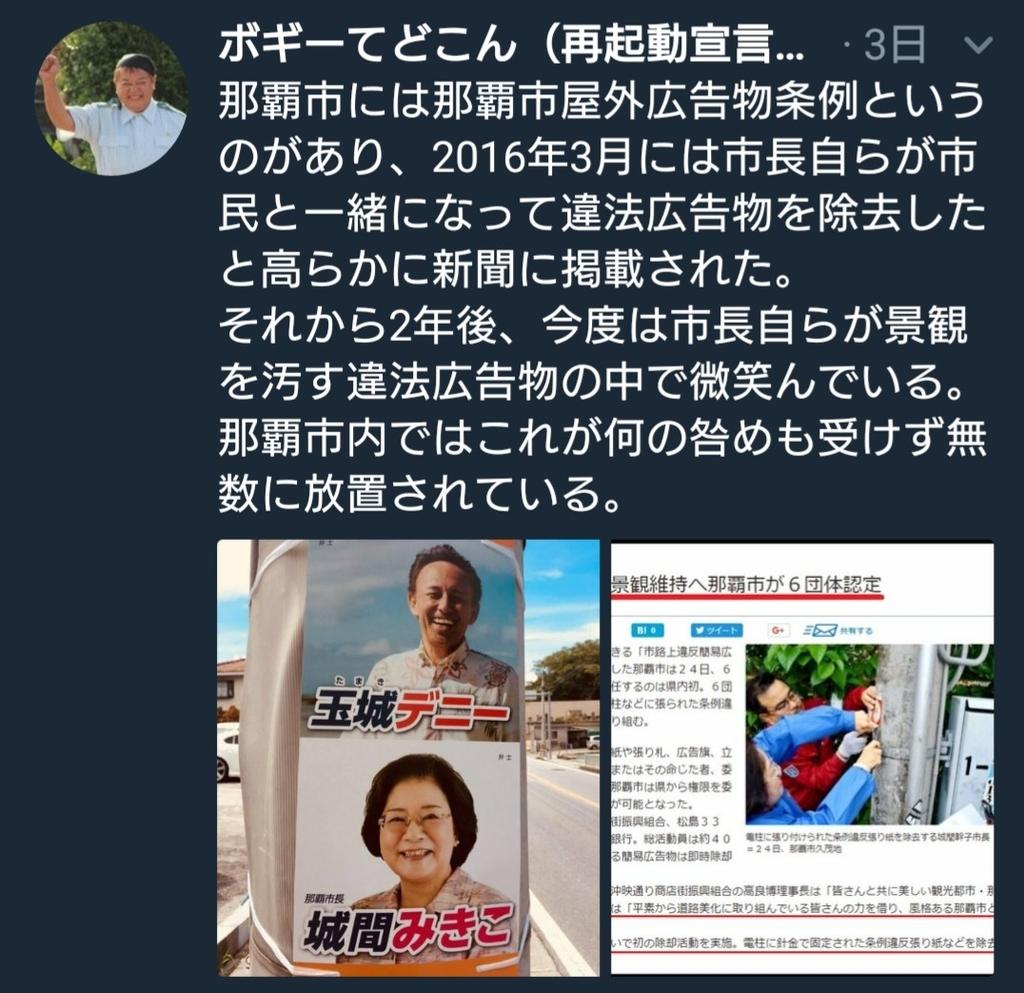 f:id:sarutobi_sasuke:20180912200510j:plain