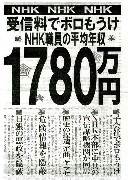 f:id:sarutobi_sasuke:20180913120105j:plain