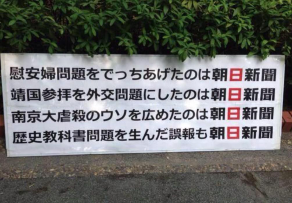 f:id:sarutobi_sasuke:20180913121308j:plain