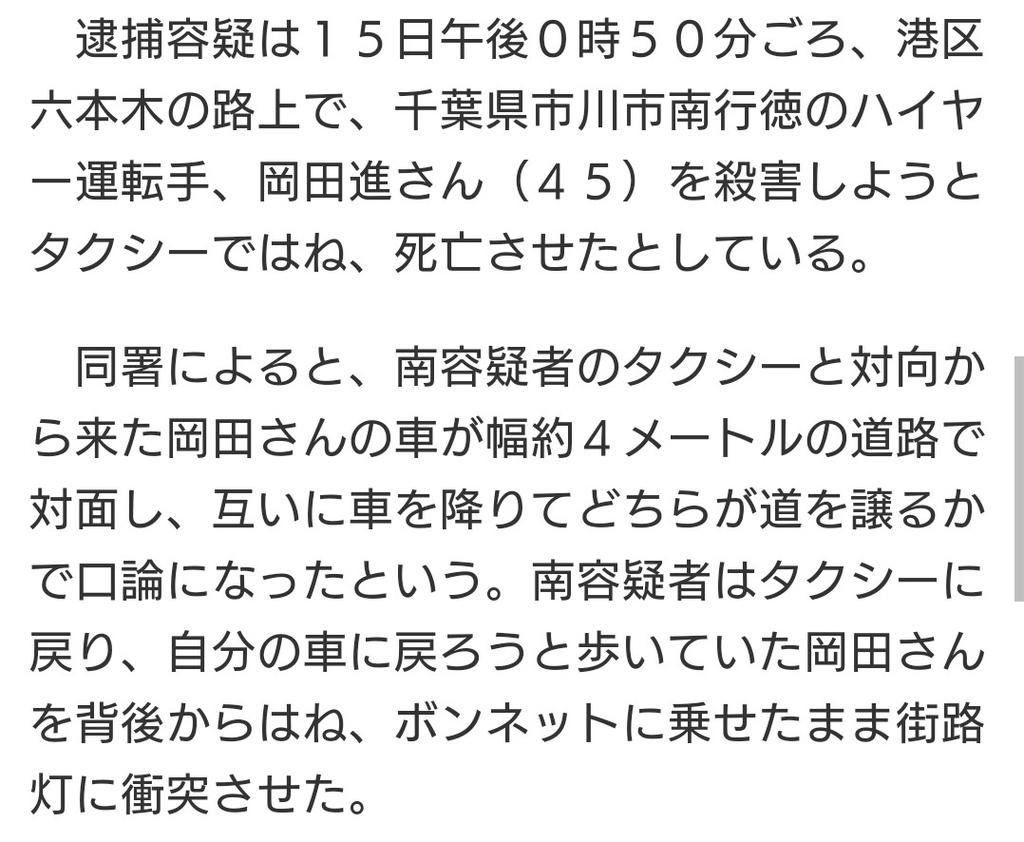 f:id:sarutobi_sasuke:20180916212320j:plain