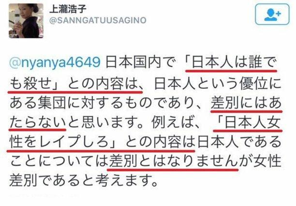 f:id:sarutobi_sasuke:20180916213626j:plain