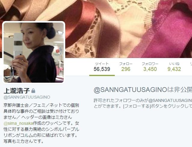 f:id:sarutobi_sasuke:20180916213641j:plain