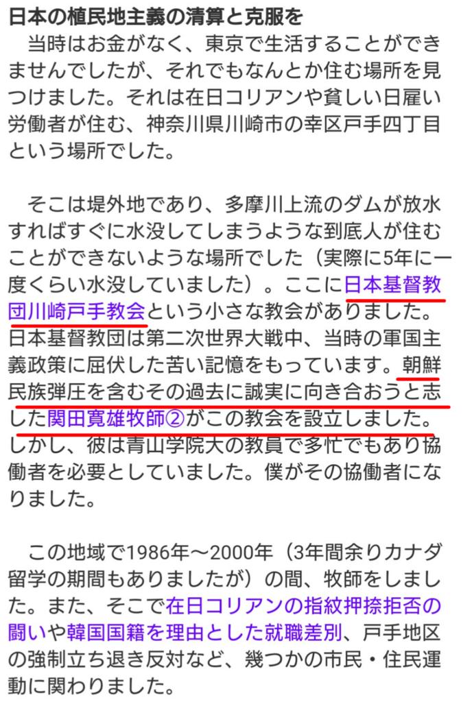 f:id:sarutobi_sasuke:20180919185908p:plain