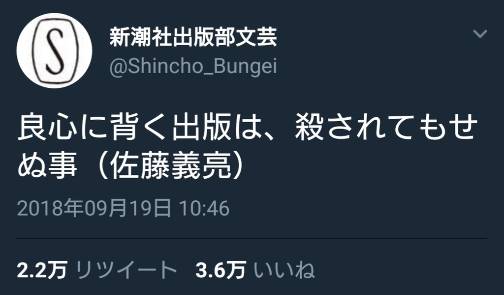 f:id:sarutobi_sasuke:20180919230113j:plain