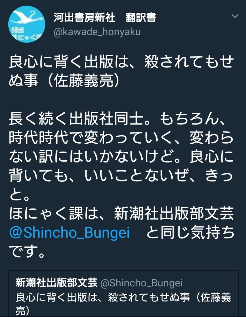f:id:sarutobi_sasuke:20180919230724j:plain