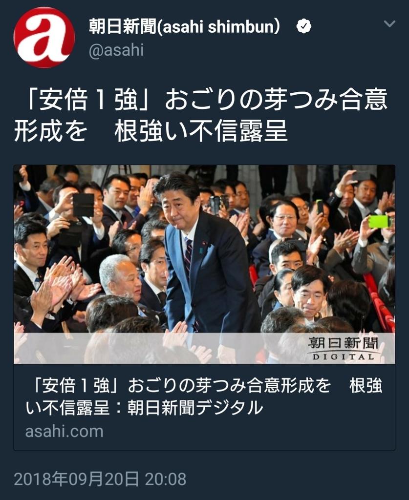 f:id:sarutobi_sasuke:20180920224313j:plain