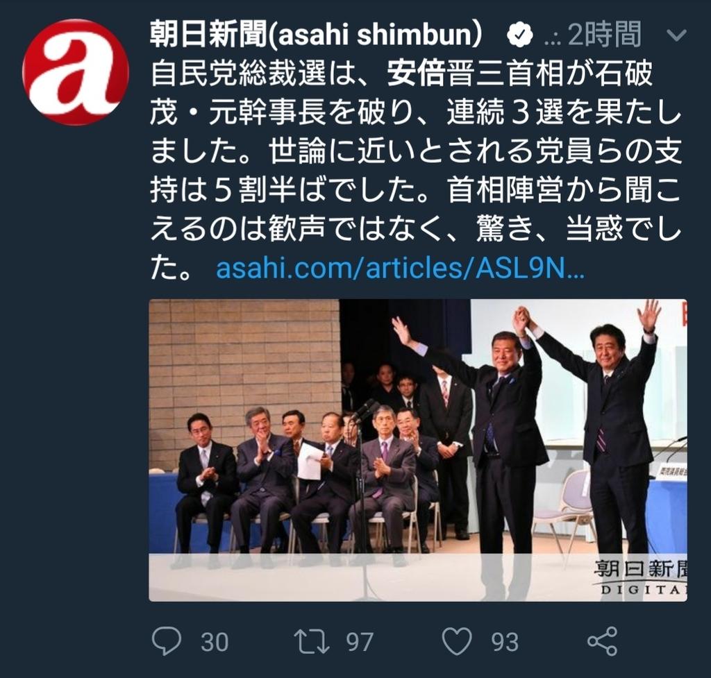 f:id:sarutobi_sasuke:20180920225020j:plain