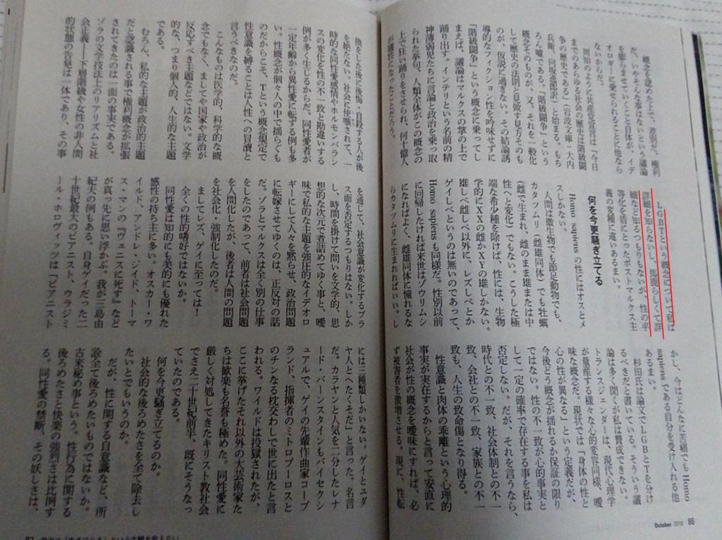 f:id:sarutobi_sasuke:20180922211525p:plain
