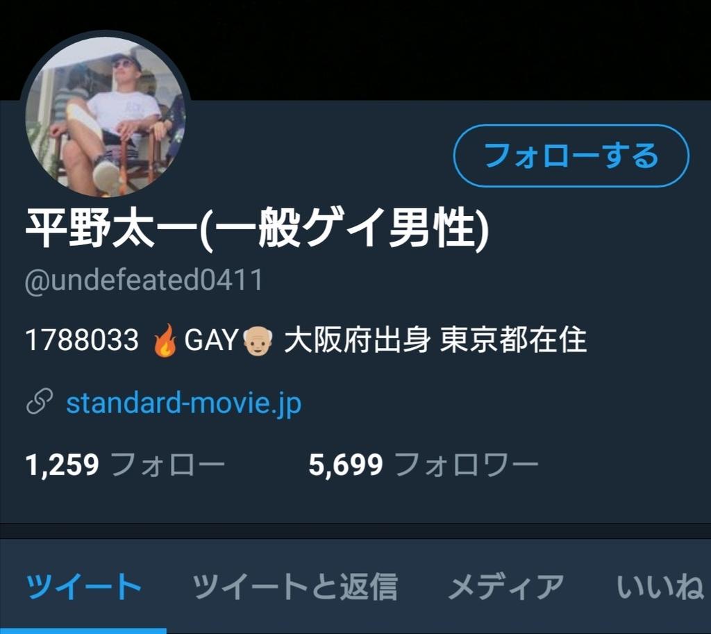 f:id:sarutobi_sasuke:20180924101817j:plain