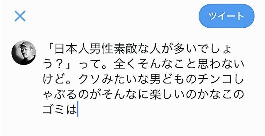 f:id:sarutobi_sasuke:20180924101937j:plain