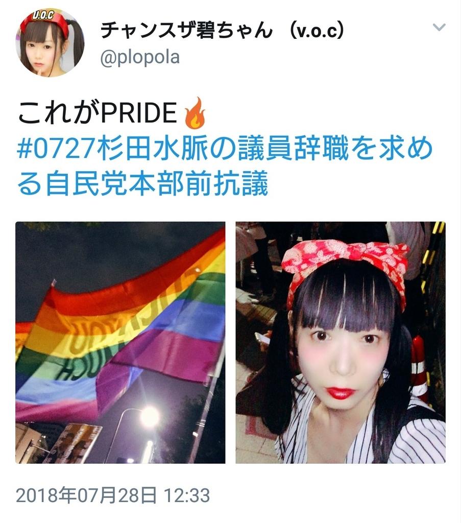 f:id:sarutobi_sasuke:20180924121427j:plain