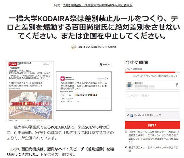 f:id:sarutobi_sasuke:20180927101057j:plain
