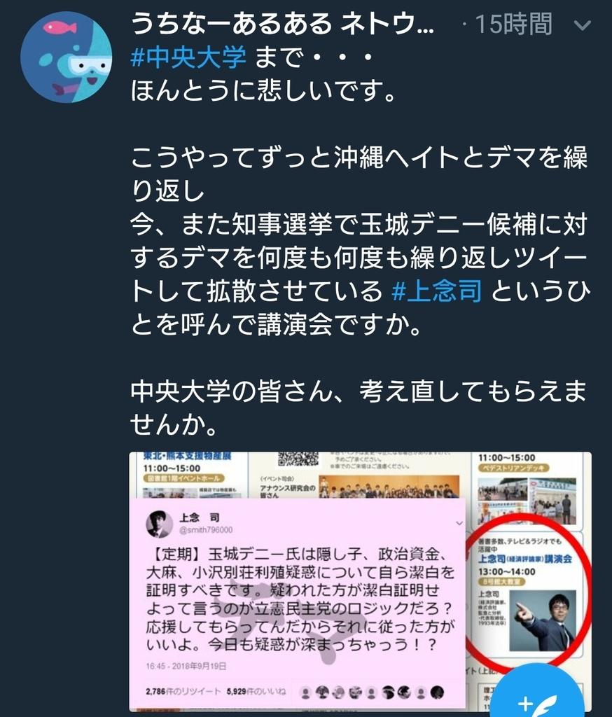 f:id:sarutobi_sasuke:20180927101228j:plain