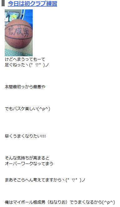 f:id:sarutobi_sasuke:20181001095659j:plain