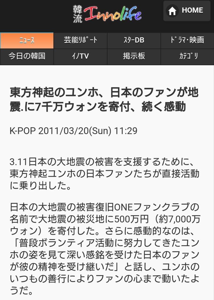 f:id:sarutobi_sasuke:20181001102047j:plain