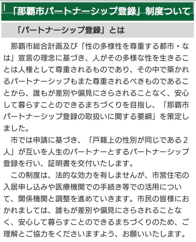 f:id:sarutobi_sasuke:20181002222439j:plain