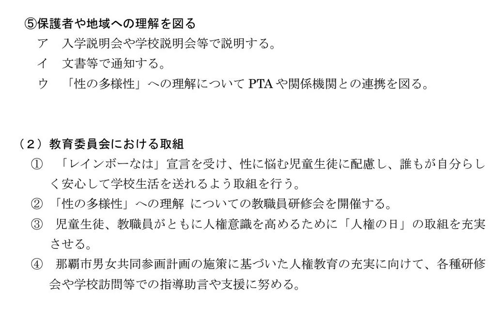 f:id:sarutobi_sasuke:20181002225813j:plain