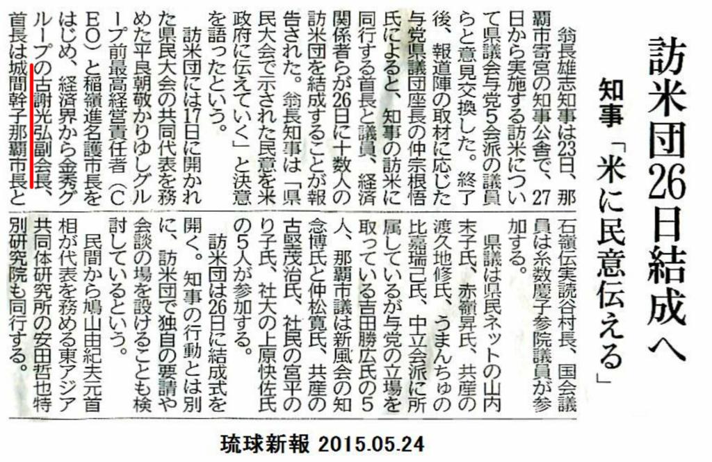 f:id:sarutobi_sasuke:20181002232816p:plain