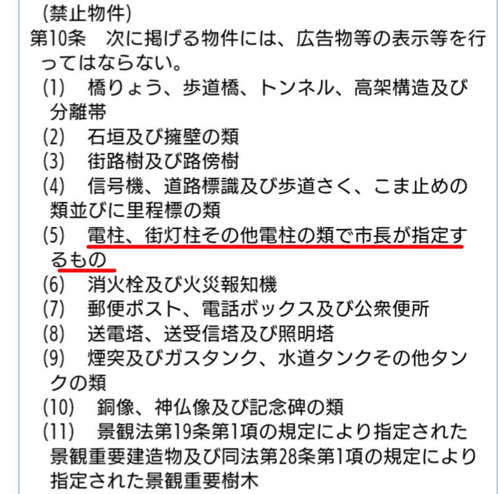 f:id:sarutobi_sasuke:20181003072208p:plain