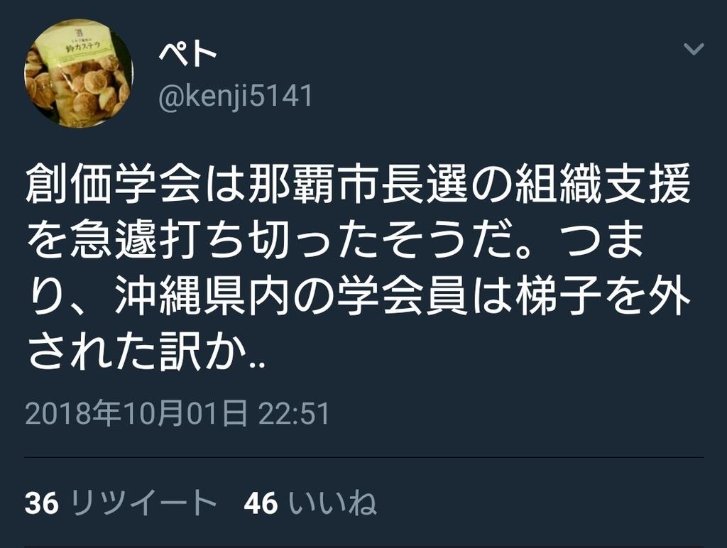 f:id:sarutobi_sasuke:20181003084420j:plain
