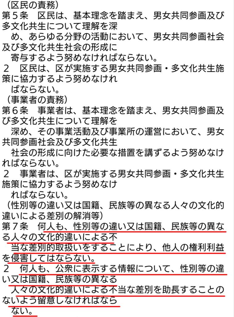 f:id:sarutobi_sasuke:20181006013000p:plain