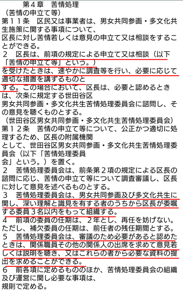 f:id:sarutobi_sasuke:20181006013024p:plain