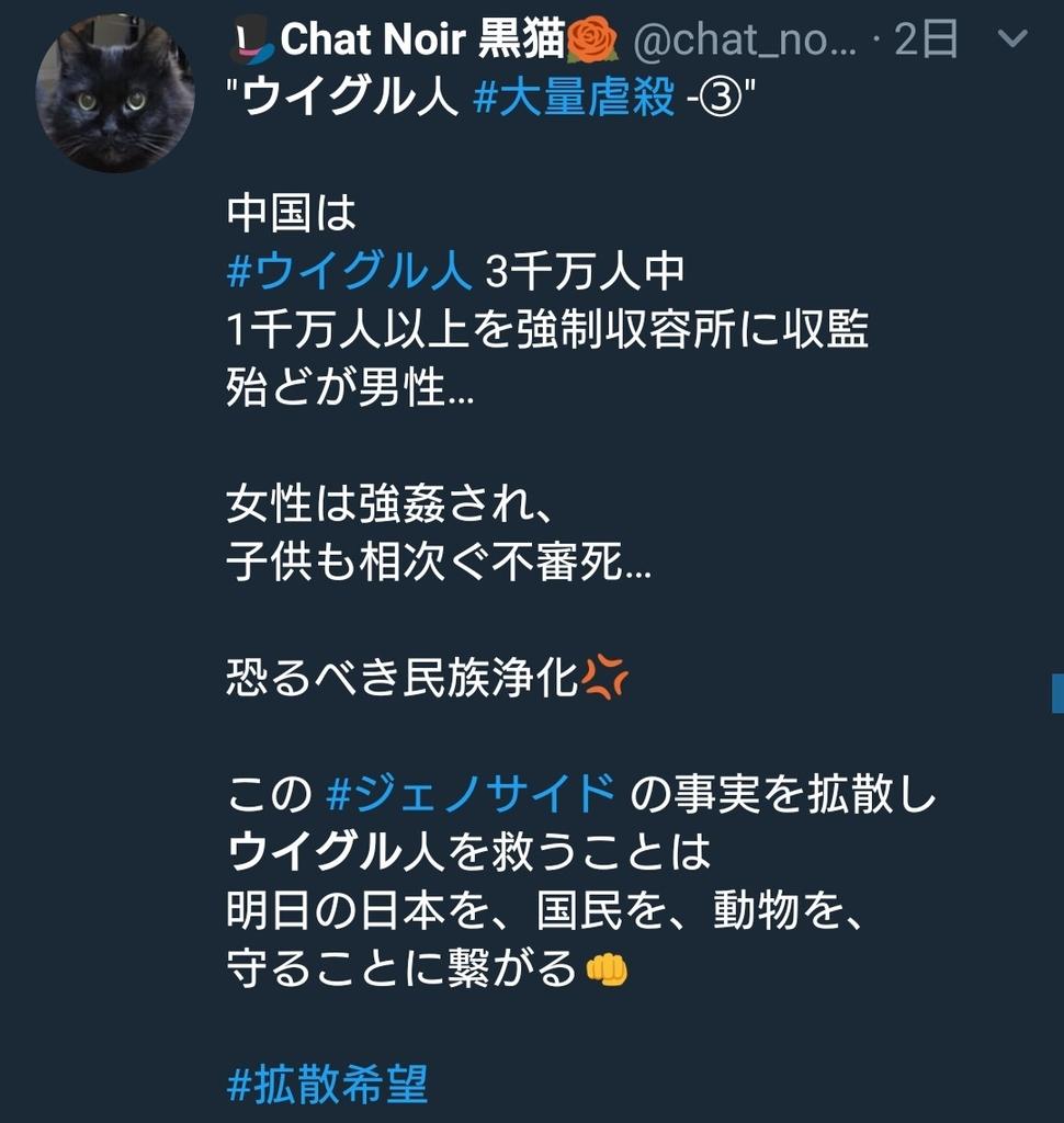 f:id:sarutobi_sasuke:20181007082357j:plain