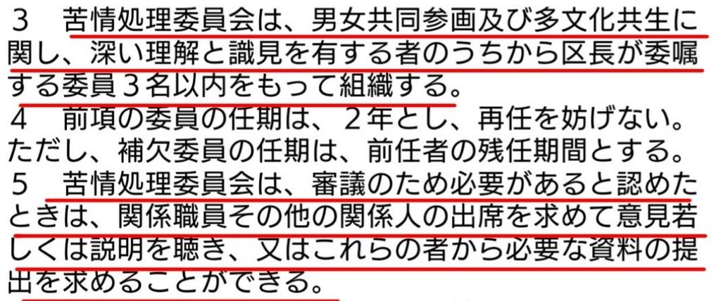 f:id:sarutobi_sasuke:20181009113617j:plain