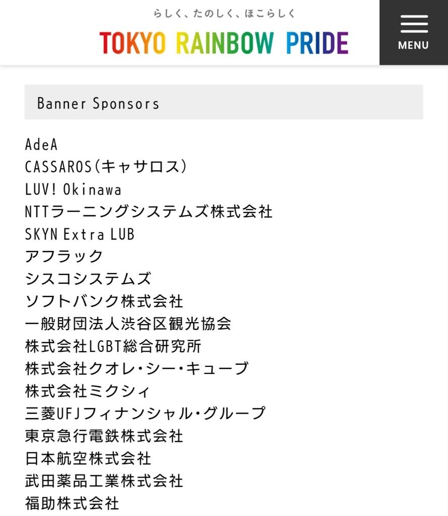 f:id:sarutobi_sasuke:20181012035251j:plain