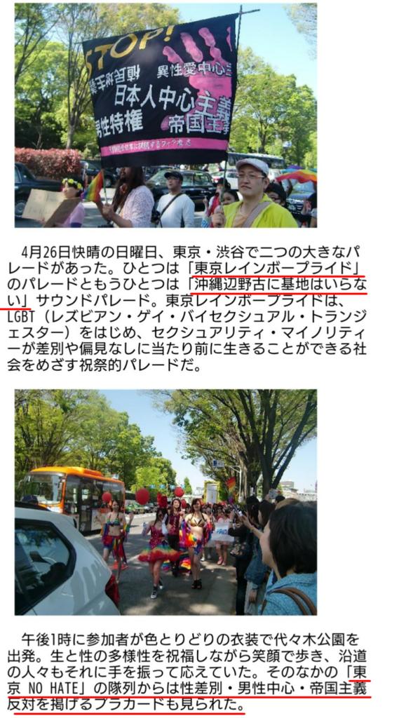 f:id:sarutobi_sasuke:20181012040254p:plain
