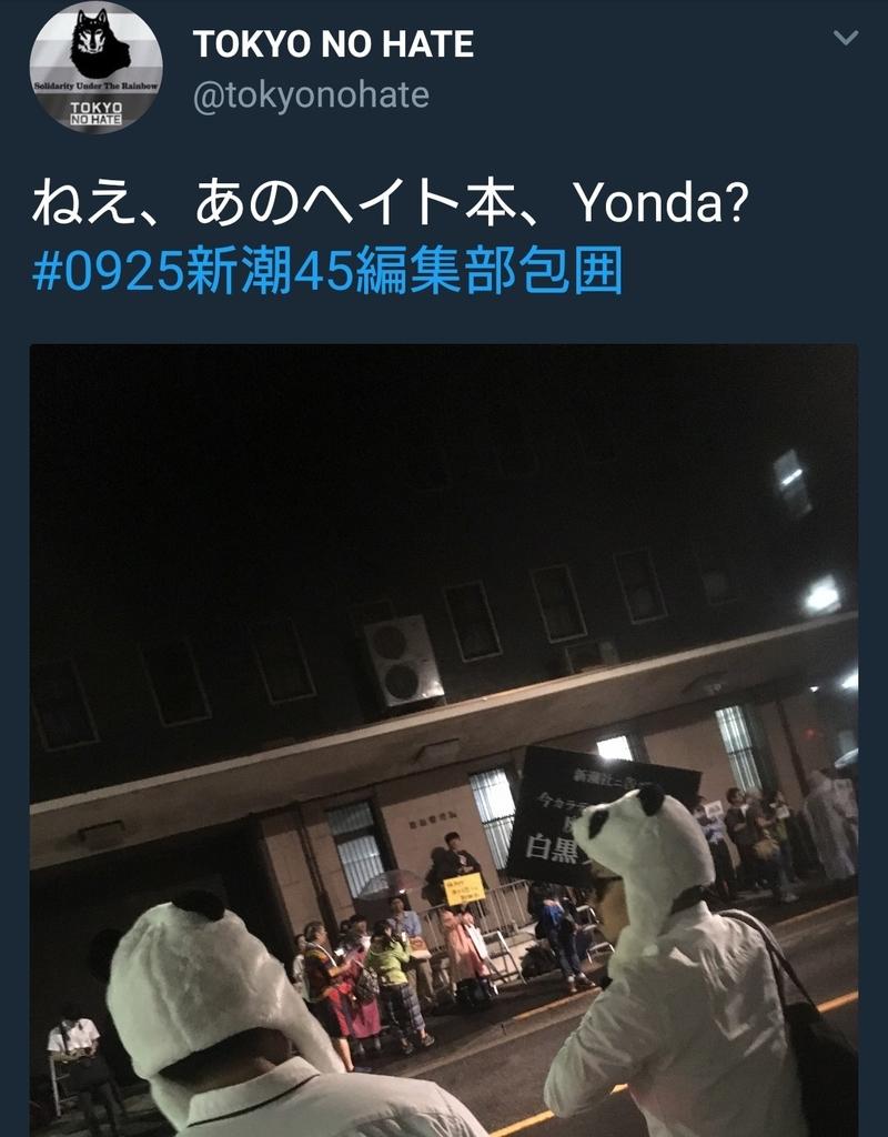f:id:sarutobi_sasuke:20181012055050j:plain