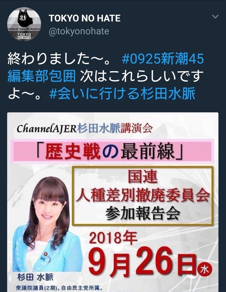 f:id:sarutobi_sasuke:20181012055120j:plain