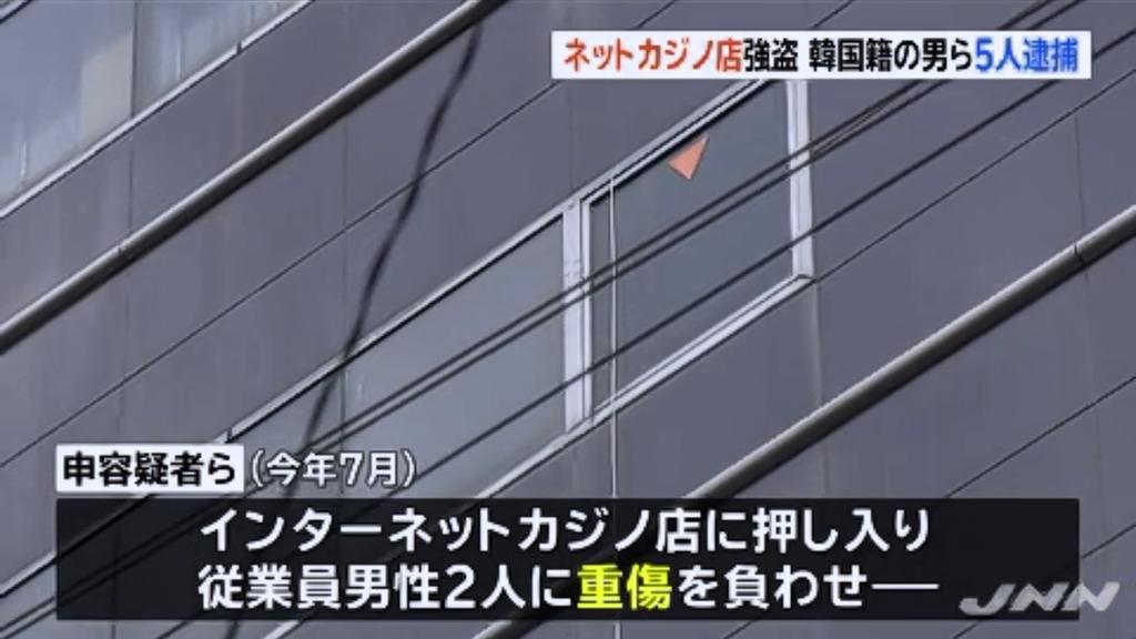 f:id:sarutobi_sasuke:20181013212823p:plain