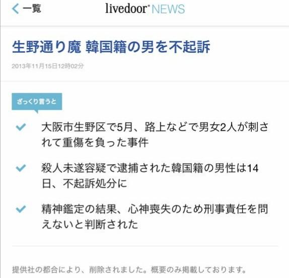 f:id:sarutobi_sasuke:20181014012356j:plain