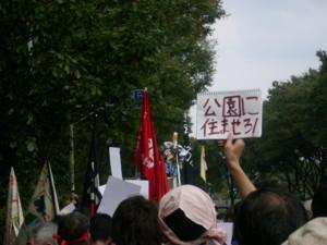 f:id:sarutora:20090927133450j:image