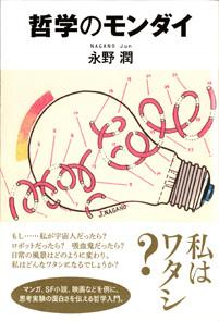 f:id:sarutora:20110221113421j:image:w340