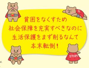 f:id:sarutora:20121215171827p:image